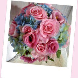 c97f9c864c6 Pruudikimp rooside, preeriakellade ja hortensiatega